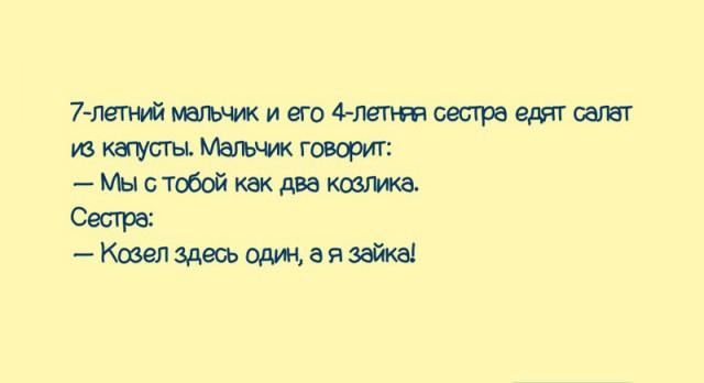 155544_60f96fbf_1147893427.jpeg