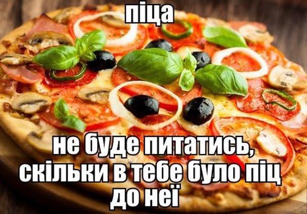7 причин, почему пицца лучше парня