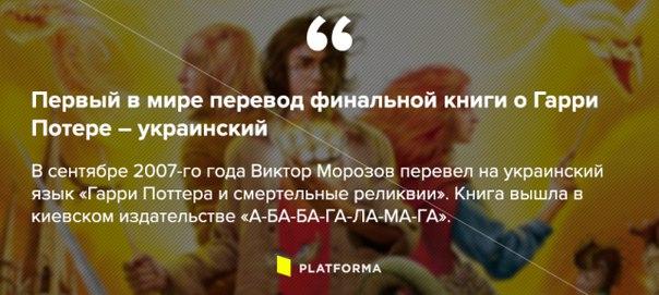Чем Украина может гордиться
