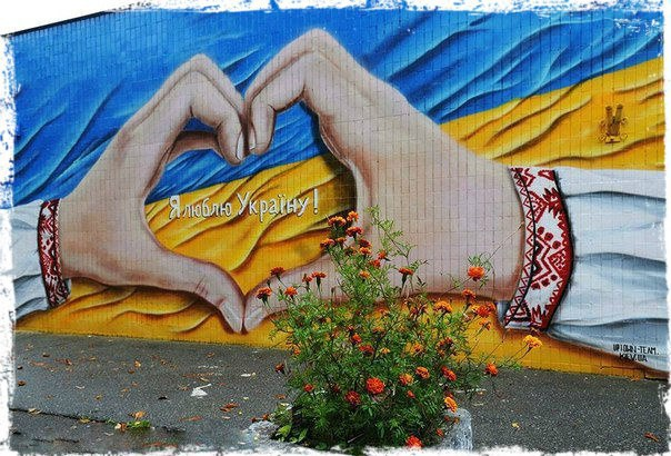 Патриотичные граффити по-киевски
