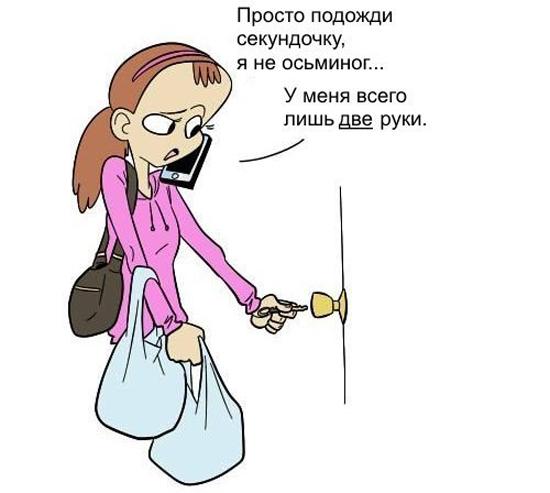 Позитивный комикс про...