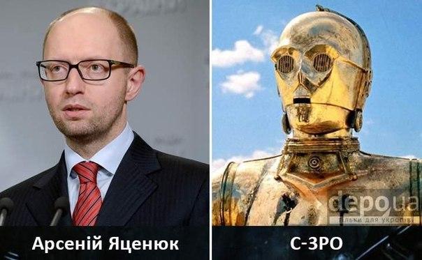 """Украинские политики в образе """"Звездных войн"""""""