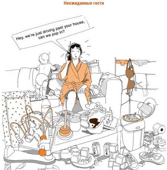 Комиксы с мамочками фото 293-916