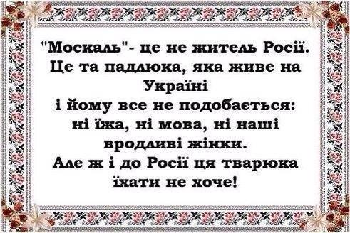 В Украине подорожало отопление - Цензор.НЕТ 780