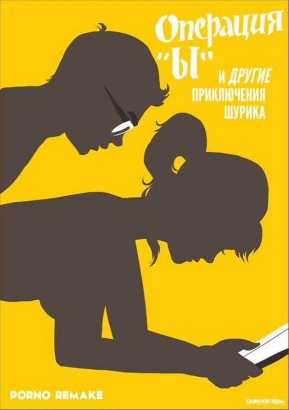 ТОП 10 советских фильмов с нового ракурса