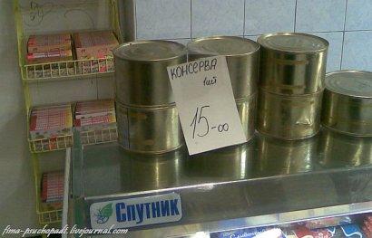 Приколы)) чать восемь))