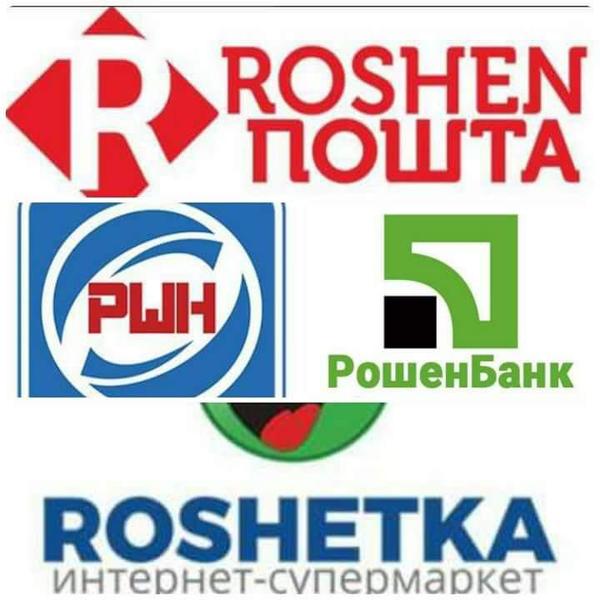 """Справу щодо можливих зловживань на """"Новій пошті"""" Луценко бере під особистий контроль - Цензор.НЕТ 7080"""