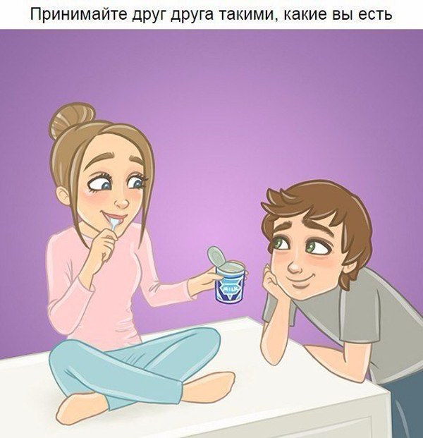 7 секретов счастливых отношений