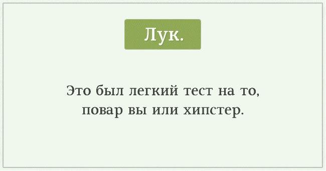 Тест на познание себя