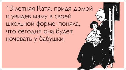 ТОП лучших Atkritok про мам