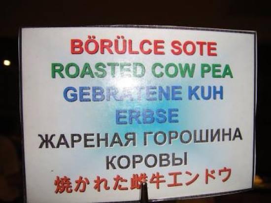 Одну горошину коровы, пожалуйста