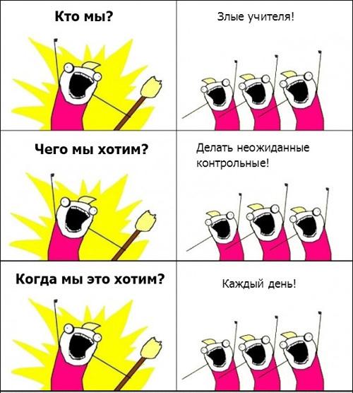 Аодборка фууу комиксов
