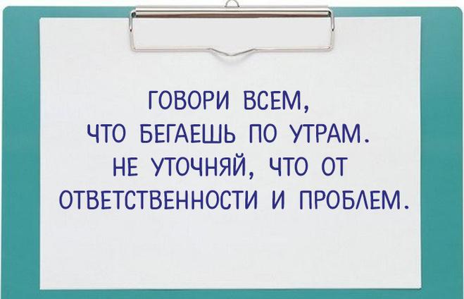 Советы на каждый день