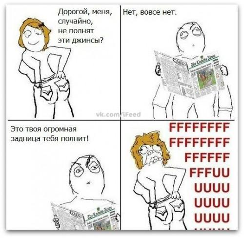Комикс про девушку