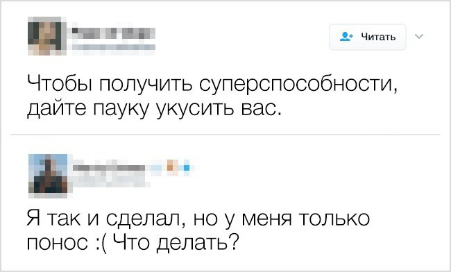 Цитаты из твиттера