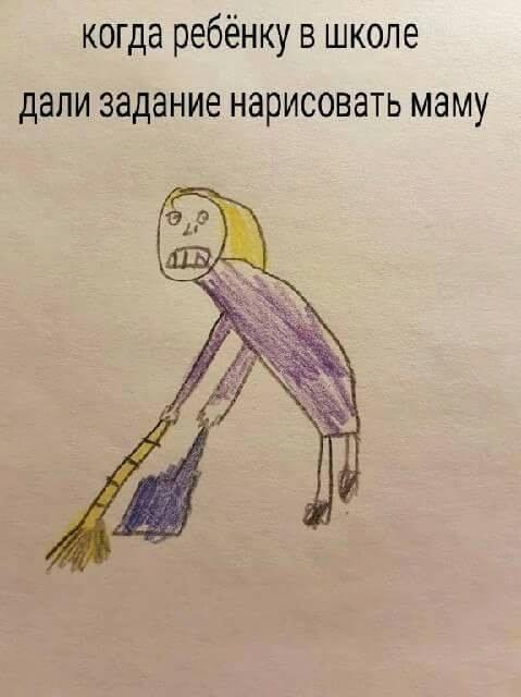 Мама-зомби