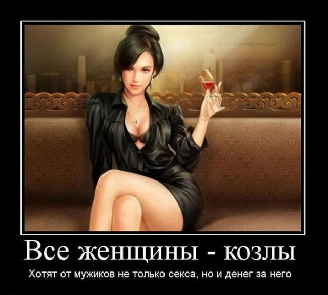 kartinki-pro-krasivih-prostitutok