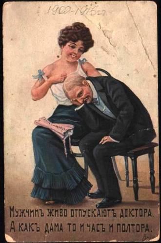 Реклама борделя XIXв.