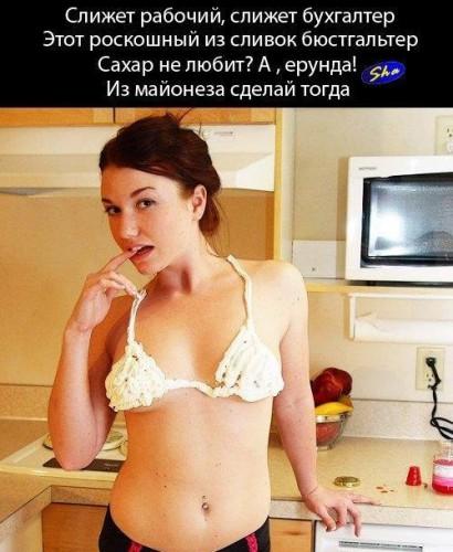 Смотреть порно онлайн бесплатно MP4 - 24 porno.mobi