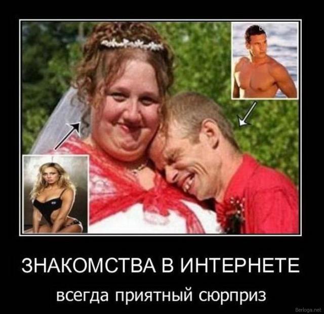 dira-v-pizde-pizda-foto