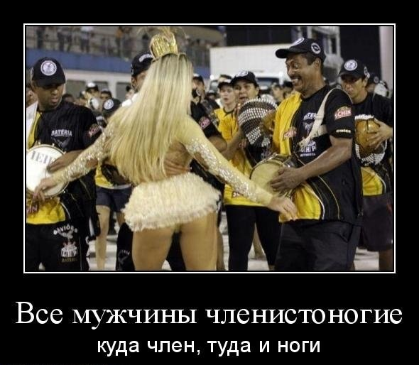 смешные картинки про мужиков