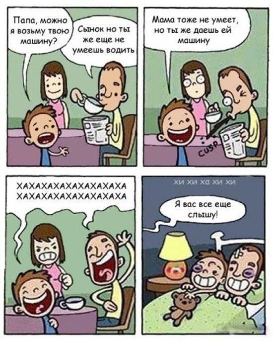 картинки прикольные про мам