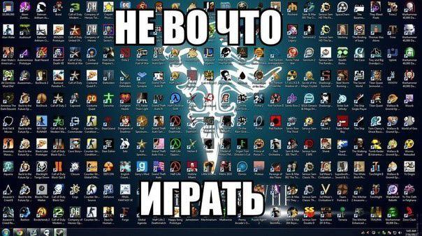 Знакомства для геймеров москва