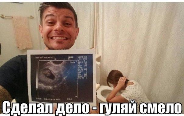 фото беременных приколы