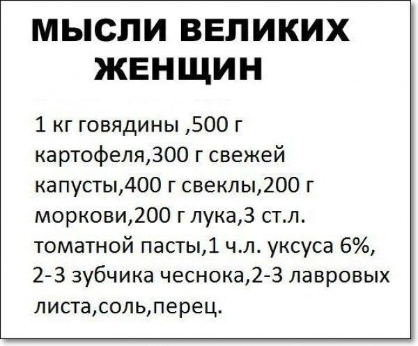 хрустим приколы:
