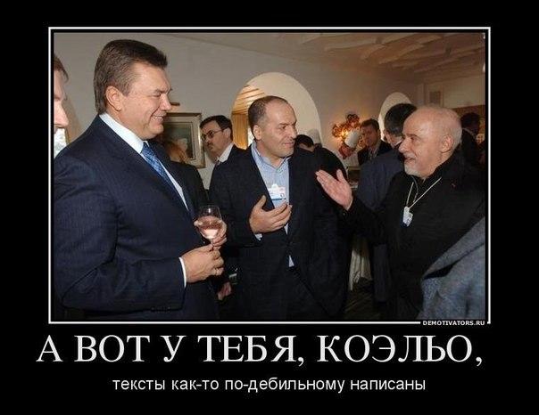 Янукович во всех бедах обвинил оппозицию: Я много раз говорил - мы всех знаем в лицо - Цензор.НЕТ 6579