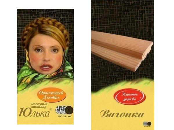 Смешные картинки с шоколадом аленка