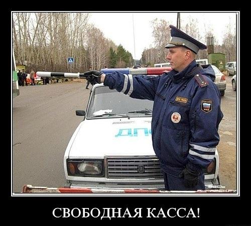 ГАИ предупреждает: через 15 дней после нарушения ПДД у водителя могут отобрать авто прямо посреди дороги - Цензор.НЕТ 7449